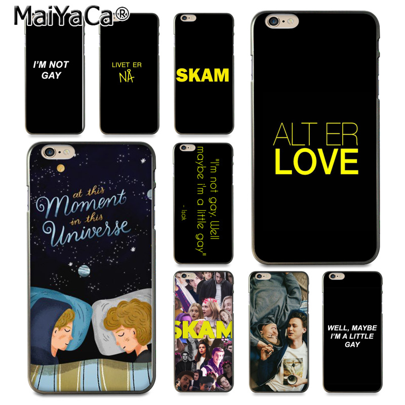 MaiYaCa skam Gay best quotes lovely soft Phone Accessories Case for iPhone 8 7 6 6S Plus X 10 5 5S SE 5C Coque Shell