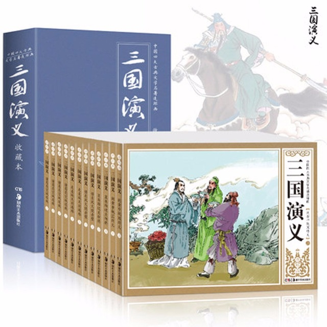 12 Pcs/Pack Classic Ancient Chinese Comic Book The Romance Of Three Kindoms