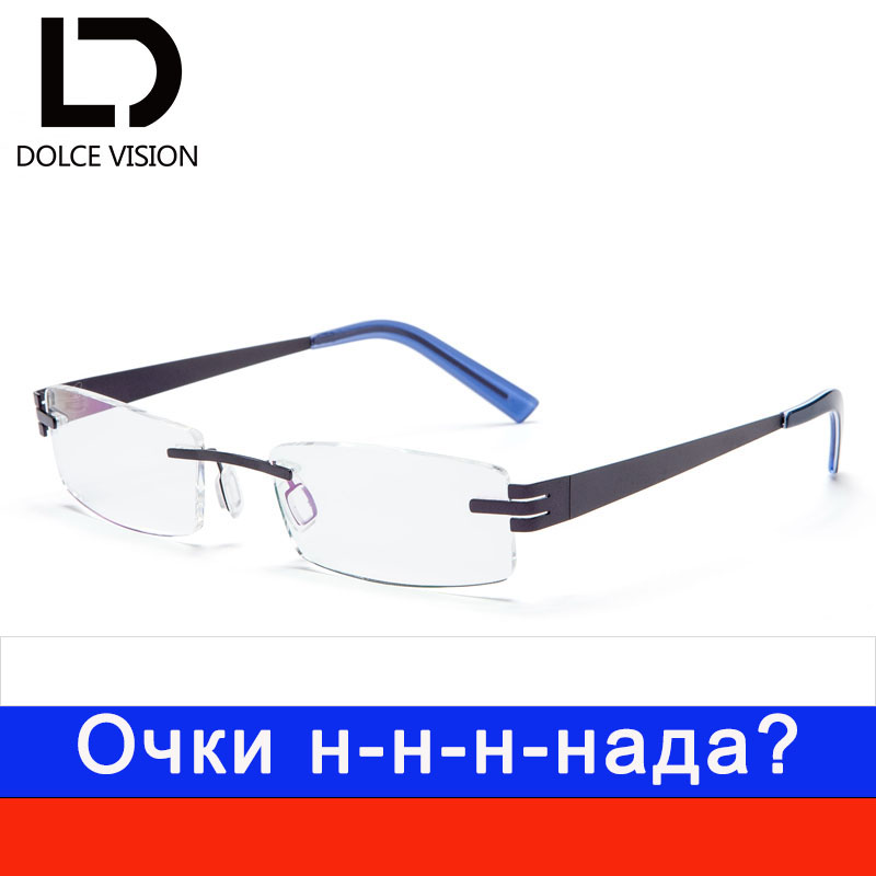 DOLCE VISION Rimless Titanium Myopia Glasses Men Astigmatism Ultralight Glasses Brand Business Man Prescription Eyeglasses New