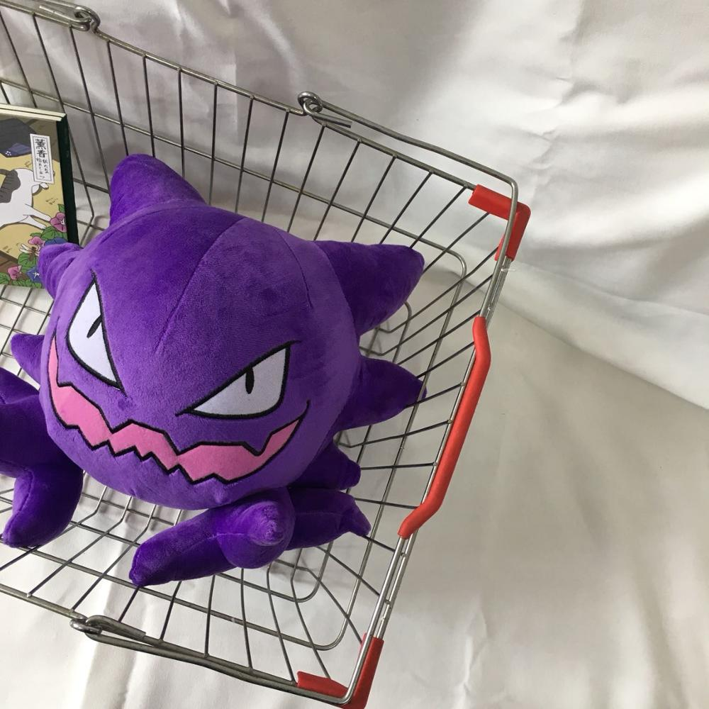 Cute Haunter Gengar Plush Soft Stuffed Demon Claw Machine Doll Quality Toys For Children Gift