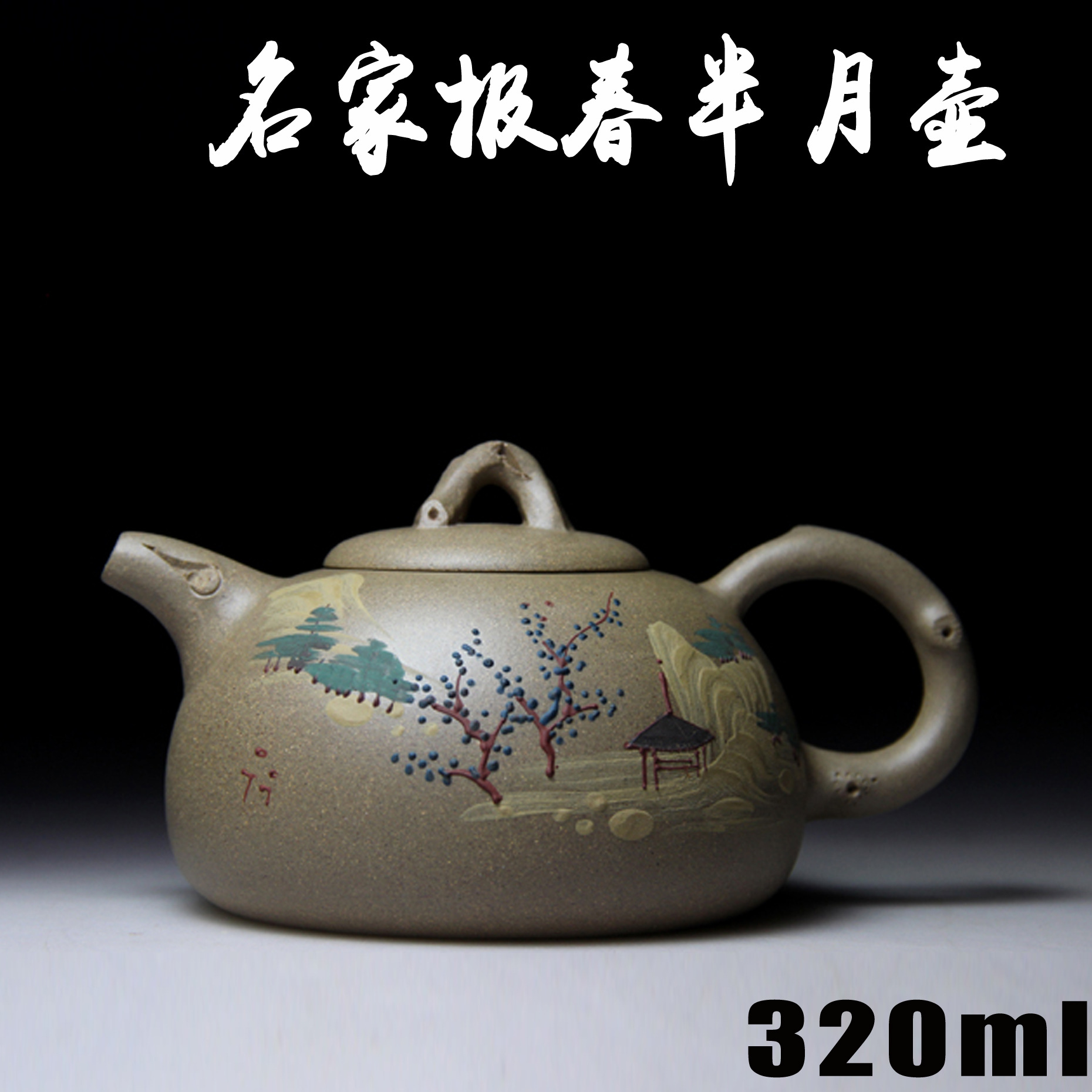 Authentic Yixing Zisha masters handmade teapot mud ore section of half pot of wholesale and retail 533 PrimulaAuthentic Yixing Zisha masters handmade teapot mud ore section of half pot of wholesale and retail 533 Primula