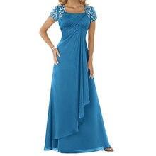 Элегантные платья для матери невесты платье большого размера