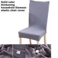 Solid color thickening household Siamese elastic chair cover dining