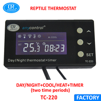 RINGDER TC 220 0 50C Day/night ON OFF Digital Reptile Thermostat with Timer Regulator Animal Amphibian Temperature Controller