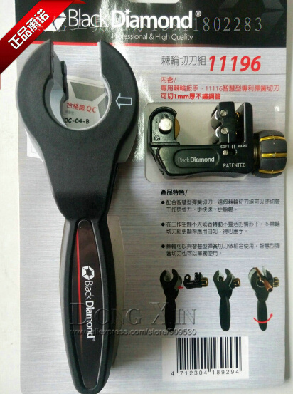 4-22mm, 11196 Model Black Diamond Mini Size Tube Cutter With Ratchet Handle For Copper Aluminum And Stainless Tube