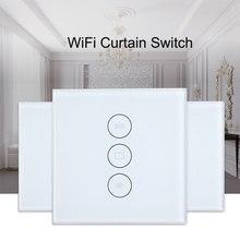 EU Tuya Smart Life WiFi Curtain Switch for Electric Motorized Curtain Blind Roller Shutter, Google Home, Alexa Voice Control все цены