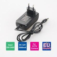 EU standard 100-240V input   DC12V 2000mA output  5.5mm DC jack  CCTV Power Adapter Plug