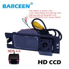 CCD Car Camera for Hyundai IX35 IX 35 2009 2010 Auto Parking Rear Camera HD Chip