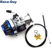Синий гоночный карбюратор воздушный фильтр дроссельной заслонки Впускной кабель для 47cc 49cc Мини Мото квадроцикл карманный велосипед