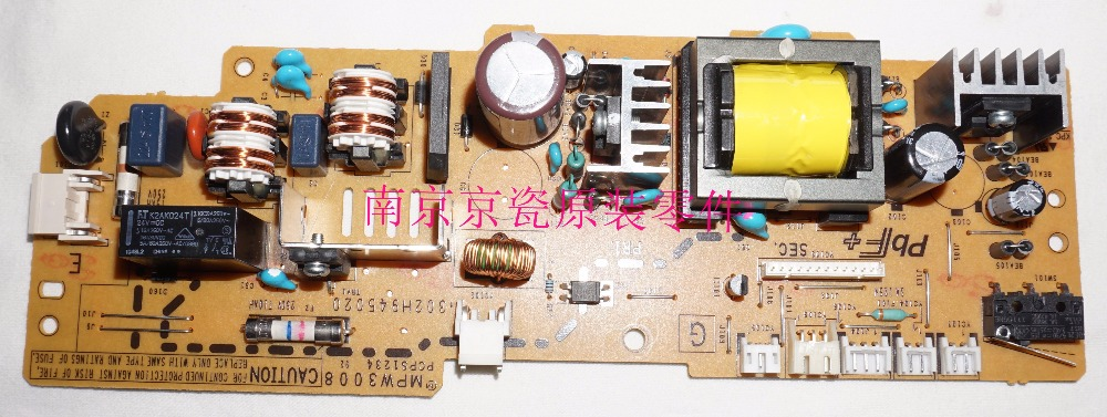 New Original Kyocera 302H994300 SWITCHING REGULATOR 230V for:FS-1024 1124 1028 1128 KM-2820 new original kyocera 302fm94020 gear clutch assy a for fs 1300d 1320d 1110 1124 1128 1130 1135 km 2820