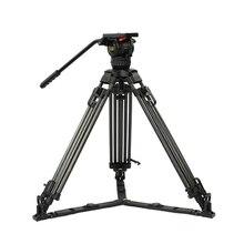 TERIS 65″ V8T Plus Carbon Fiber Tripod Video Camera Tripod Kit Fluid Head Load 8KG Professional Tripod for HDV ARRI RED film