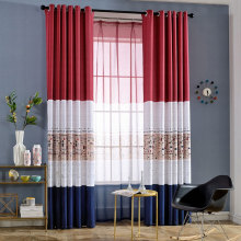 Impression of Milan Contemporary Contracted rustic Blackout Curtain Cloth Voile Tulle Sitting Room Bedroom Shading HOT SALE 117