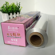 Thickened barbecue foil, roast meat, baking oven, tin foil baking, lead-free 30 centimeters, 60 meters long
