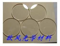 LiF-фторид лития Кристалл-фторид лития соль лист-глубокий ультрафиолет-инфракрасный прозрачный материал