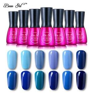 Beau Gel 7ml Blue Color Series UV Gel Nail Polish Semi Permanent UV LED Gel Lacquer Nail Hybrid Varnish For Nail Art Design