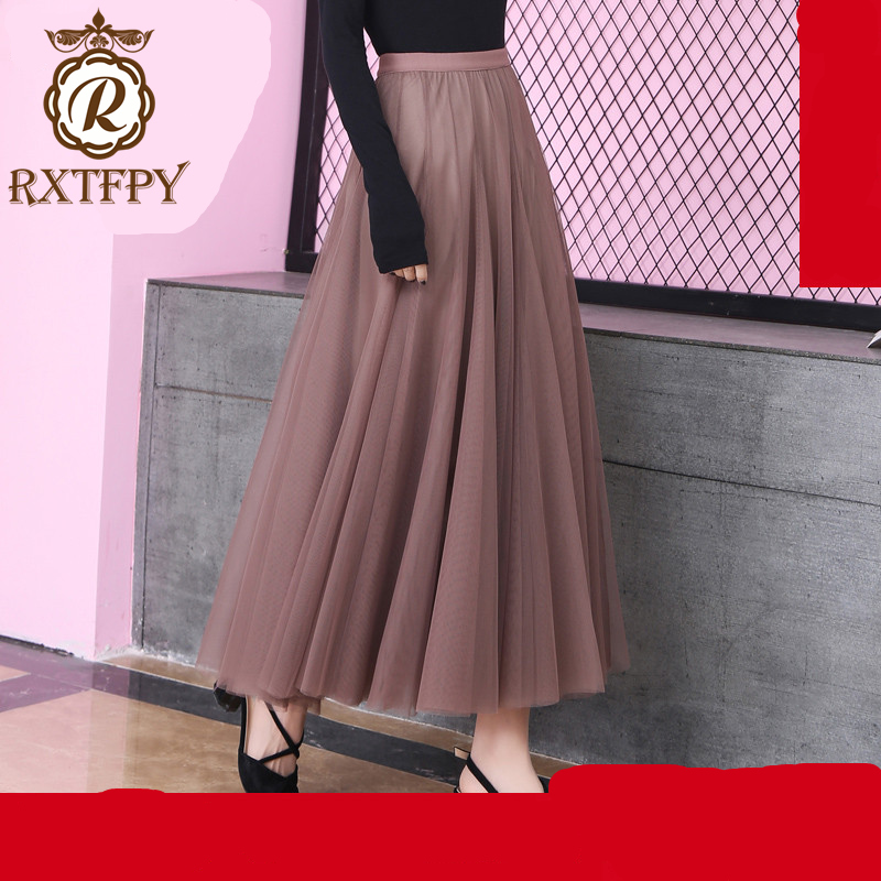 Competent Mesh Skirt Is A Trendy Womenswear Pleated Skirt, And The New Summer Women's High-waisted Tulle Skirt Is Very Smart Above The Kne
