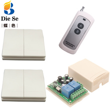 Wall Panel Wireless Remote Control 433Mhz AC 220V 2CH RF Relay Receiver 2 button For Light Bulb Lamp Wall Switch