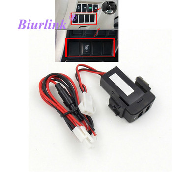 Biurlink Car Headunit External Media USB Port Plug Charger Charging Connector for Phone Tablet GPS for Nissan Teana Sylphy image