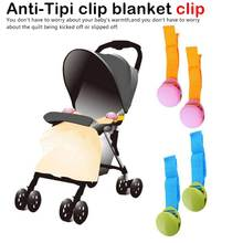Delicate Useful Baby Stroller Accessory 2pcs/lot Glossy Multicolour Anti Tipi Clip Blanket For Playpen Buggy