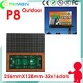 Низкая цена p8 smd открытый светодиодный модуль rgb, водонепроницаемый полный цвет 16x32 светодиодная панель матрица цена для diy светодиодная вывеска