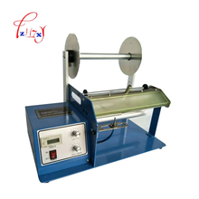 Auto label dispenser Label stripping machine bar code peeling machine separator Automatic  label dispenser