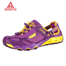Humtto Men & women hiking shoes