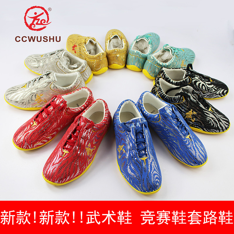 wushu shoes chinese wushu kungfu supply ccwushu taichi taiji nanquan changquan shoes Martial Arts shoes