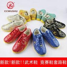 Wushu ayakkabı çin wushu kungfu kaynağı ccwushu taichi taiji nanquan changquan ayakkabı Dövüş sanatları ayakkabı