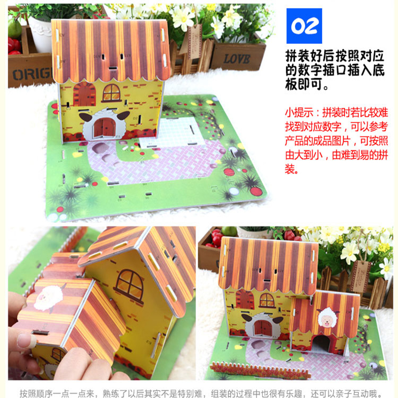 3D Stereo Puzzle Children's Toys DIY Hut paper building Assembly Model Children Play Training Educational Toys for gift 2