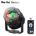 Лазерный проектор с ИК-пультом дистанционного управления  светодиодный сценический проектор  диджей КТВ  диско  лазерный свет  волшебное уп...
