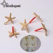 Pendientes de estrella de mar dorada de aleación de Zinc, 6 unidades/lote, accesorios para joyería