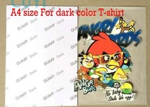 A4 Inkjet dark color sublimation heat transfer paper for cotton material T-shirt 50pcs