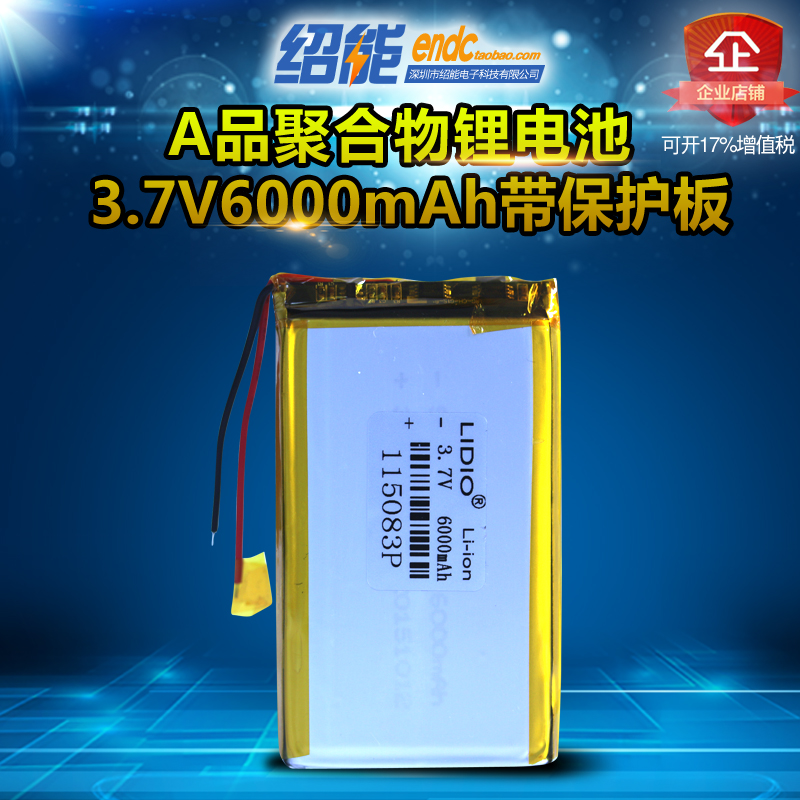 For 3pcs <font><b>3.7v</b></font> <font><b>6000mah</b></font> large capacity li-polymer 115083 mobile power charging treasure built-in ion <font><b>lipo</b></font> rechargeable <font><b>batteries</b></font> image
