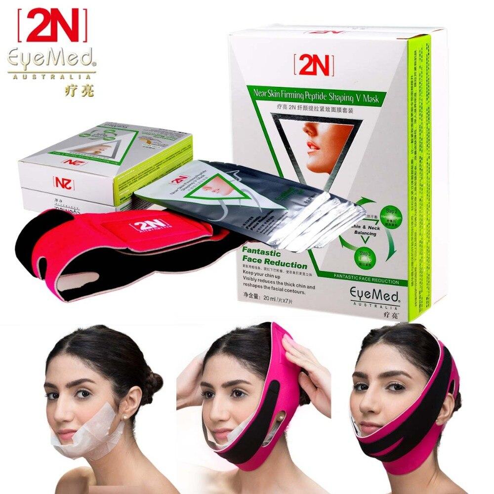 Eyemed 2N פנים מיצוק פפטיד עיצוב V מסכת 7 יחידות עם תחבושת חגורת פנים הרזיה הרמת עיצוב לחות אנטי הזדקנות