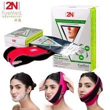 2N פנים מסובך פפטיד בעיצוב מסכה V 7Pcs עם תחבושת חגורת פנים הרזיה הרמת צורה לחות אנטי אייג 'ינג