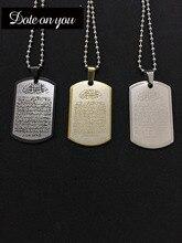 2017 316 L Stainless Steel Silver Muslim Allah Ayatul Kursi Pendant Necklace For Men Women Islam Quran Scriptures Gift Jewelry