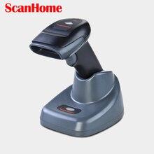 Scanhome SH-4620 433 MHz 2D Drahtlosen Barcode-scanner Tragbaren Handheld 100 mt Range Wireless 2D QR Code Reader Scanner W/Stand