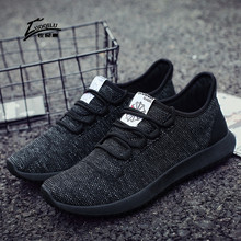 Brand Men Casual Shoes Sneakers Comfortable Casual Shoes Men Brand Men Shoes Loafers Boys Trainers