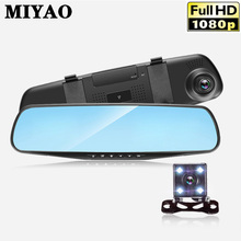 лучшая цена Car Camera Auto DVR Dash Cam Rearview Mirror Dual Lens Video Registrator Cars DVRs Recorder FHD 1080P Night Vision Camcorder