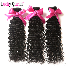 Brazilian Deep Wave 100% Human Hair Weave Bundles Lucky Queen Products Non Remy Extensions 10-28 1 PC Free Shipping