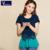 2017 Verão Novo Estilo Nacional T camisas de Algodão Curta-mangas compridas Apliques Hot Qualidade T-shirt Das Mulheres Tops T Plus Size XXXL