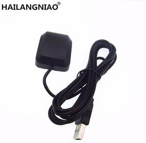Image 2 - USB GPS Receiver Ublox 7020 gps chip GPS Antenna G Mouse replace BU353S4 VK 162