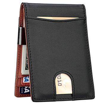 9f679ac6dc26 Зажим для денег кошелек для мужчин s тонкая визитница RFID ...