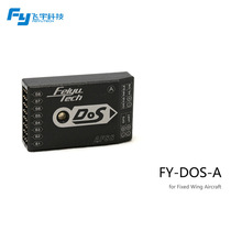 Feiyu FY-DOS&GPS(A) flight management FY DOS GPS (A) for fastened wing drone / autopilot with GPS / feiyu rc aircraft toys controller