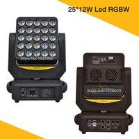 2Pcs/Lot 5x5 Matrix Led 25*12w 4in1 RGBW Moving Head Light Artnet And Wireless Wash Effect Disco Mobile Light