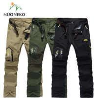 Pantalones de senderismo removibles de secado rápido NUONEKO al aire libre 6XL pantalones cortos transpirables de verano para hombre Pantalones de senderismo de montaña PN09