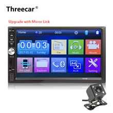 "Upgrade Car mp5 player Stereo Bluetooth Radio car audio HD 7"" 2 DIN Touch Screen autoradio Handsfree Support Rear View Camera"