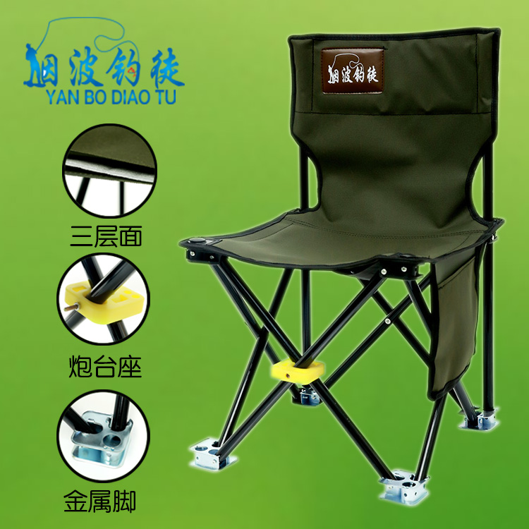 Fishing chair portable folding stool  fishing chair with outdoor painting Fort