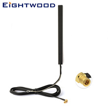 Eightwood DAB + FM/AM Auto Radio Amplified Antenna Interna Montaggio di Vetro Connettore SMB 300 cm per JVC BN-Pioneer alpine Kenwood Clarion