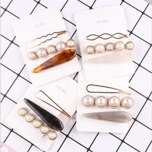 1 Set Fashion Korea Style Metal Gold Pearl Irregular Acetate Hair Clip For Girls Hairpins Barrettes Headband Hair Accessories(China)